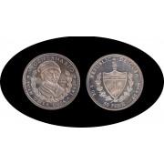 Cuba 50 pesos 1990 5 onzas V Centenario Juan de la Cosa plata silver
