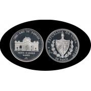 Cuba 50 pesos 1991 5 onzas  Puerta de Alcalá de Madrid plata silver