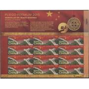 España Pliego Premium 24 2015 Maravillas del mundo moderno Muralla China MNH