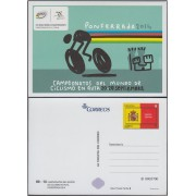 España Tarjetas del Correo y de Iniciativa Privada 99 2014 Ciclismo