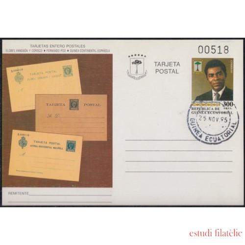 Guinea Ecuatorial Entero Postal 1 1995 1ras Tarj. Golfo de Guinea Mataselladas