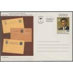Guinea Ecuatorial Entero Postal 1 Nº 00000 1995 1ras Tarjetas Golfo de Guinea Muestra