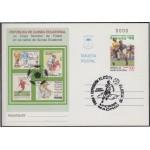 Guinea Ecuatorial Entero Postal 5 1998 Mundial fútbol Francia 98 Matasellada
