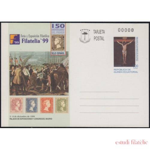Guinea Ecuatorial Entero Postal 7 Nº 0000 1999 Feria y Exposición Filatélica Arte Art Las Lanzas Muestra
