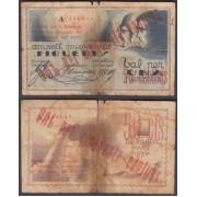 Billete local 1937  Ajuntament de Figueres  50 Cts. sobre 1 Peseta