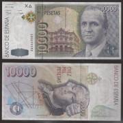 España Billete 10000 Pesetas  12 10 1992 Serie 2W  MBC