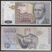 España Billete 10000 Pesetas  12 10 1992 Serie A  SC