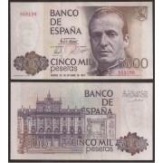 España Billete 5000 Pesetas  23 10 1979 Sin Serie EBC+