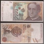 España Billete 5000 Pesetas 12 10 1992 Sin serie EBC+