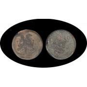 Moneda romana AS Republicano Jano bifronte siglo II a.C.