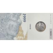 España Spain Cartera Oficial 1999 Moneda 2000 ptas Xacobeo 99