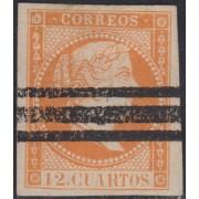 España Spain NE 1 1856  No Emitido  Isabel II Barrado