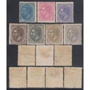 España Spain NE 4/10 1879 Alfonso XII MH