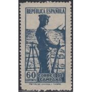 España Spain NE 51 1939 No Emitido Correo de Campaña  MH