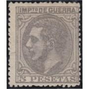 España Spain NE 10 1879 Alfonso XII MH