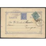 España Postal de Madrid a Zaragoza 1877