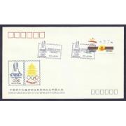España Carta con Matasello Conmomerativo Olimphilex 1992 Atms