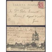 España Postal dirigida a Gracia (barrio de Barcelona) 1903  UPU