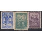 España Spain Beneficencia Huérfanos de Telégrafos 10/12 1937 MH