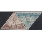 España Spain Beneficencia 19/20 Huérfanos correos 1938 MH