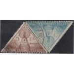 España Spain Beneficencia 19/20 Huérfanos correos 1938 usados