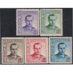 España Beneficencia Huérfanos Correos NE 14/18 1937 José A. Primo de Rivera MH