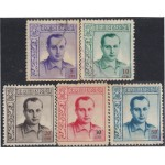 España Beneficencia Huérfanos Correos NE 14/18 1937 José A Primo de Rivera Usado