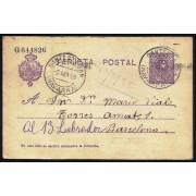 España Spain Entero Postal 50 Alfonso XIII 1925 Santesteban