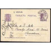 España Spain Entero Postal 69 Matrona 1937 Manresa