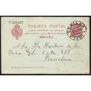España Spain Entero Postal 47 Matasello 1906 Sevilla