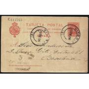 España Spain Entero Postal 47 Matasello 1906 Vitoria