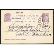 España Spain Entero Postal 69 Matrona 1906 Guadix