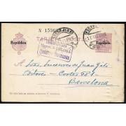 España Spain Entero Postal 61 Alfonso XIII 1931 Tolosa