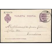 España Spain Entero Postal 50 Alfonso XIII 1925 La Coruña