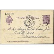 España Spain Entero Postal 50 Alfonso XIII 1925 Herencia