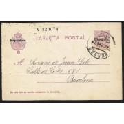 España Spain Entero Postal 61 Alfonso XIII 1931 Burgos