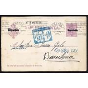 España Spain Entero Postal 61 Alfonso XIII 1931 Orense