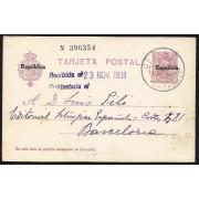 España Spain Entero Postal 61 Alfonso XIII 1931 Usagre