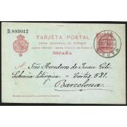 España Spain Entero Postal 47 Matasello 1907 Madrid