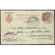 España Spain Entero Postal 47 Matasello 1909 Palma de Mallorca