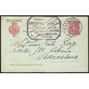 España Spain Entero Postal 47 Matasello 1906 Zaragoza