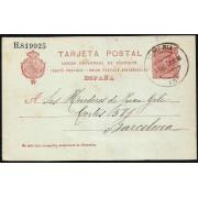 España Spain Entero Postal 47 Matasello 1907 Almería