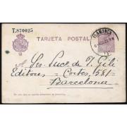 España Spain Entero Postal 50 Matasello 1925 Salamanca