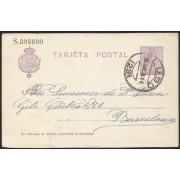 España Spain Entero Postal 50 Matasello 1925 Lugo