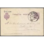 España Spain Entero Postal 50 Matasello 1925 Vitoria
