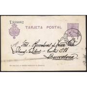 España Spain Entero Postal 50 Alfonso XIII 1925 Valladolid