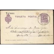 España Spain Entero Postal 50 Alfonso XIII 1925 Tortosa