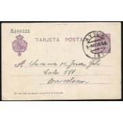 España Spain Entero Postal 50 Alfonso XIII 1925 Avila