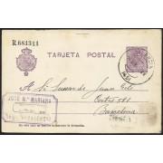 España Spain Entero Postal 50 Alfonso XIII 1925 Valencia