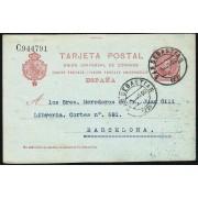España Spain Entero Postal 47 Cadete 1906 San Sebastián